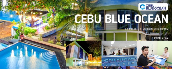 CEBU_BLUE_OCEAN_3